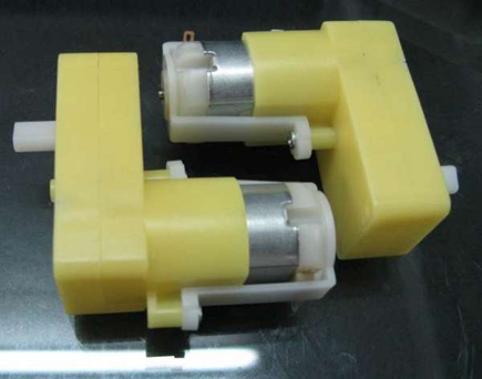 Geared DC Motor and Housing