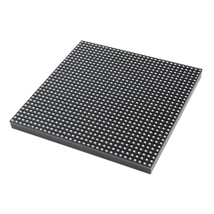 RGB LED Matrix Panel - 32x32