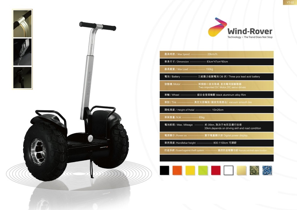 2 Wheel Self Balancing Electric Scooter- Wind Rover V5