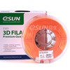 PLA+ filament, 1.75mm, Orange, 1kg/spool