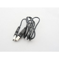 Type-B USB Cable For Arduino - 1.5m